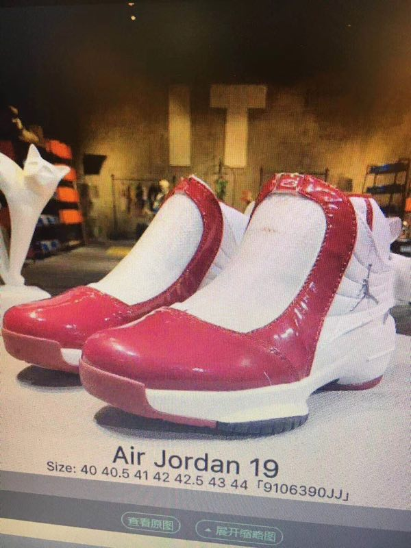 Air Jordan 19 Retro White Red